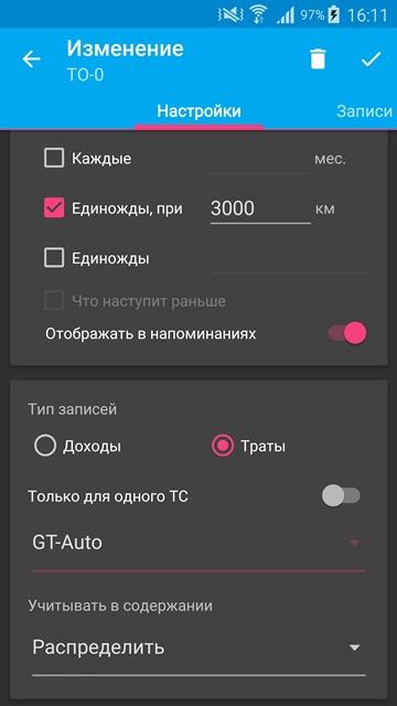 cost_maintenance_02